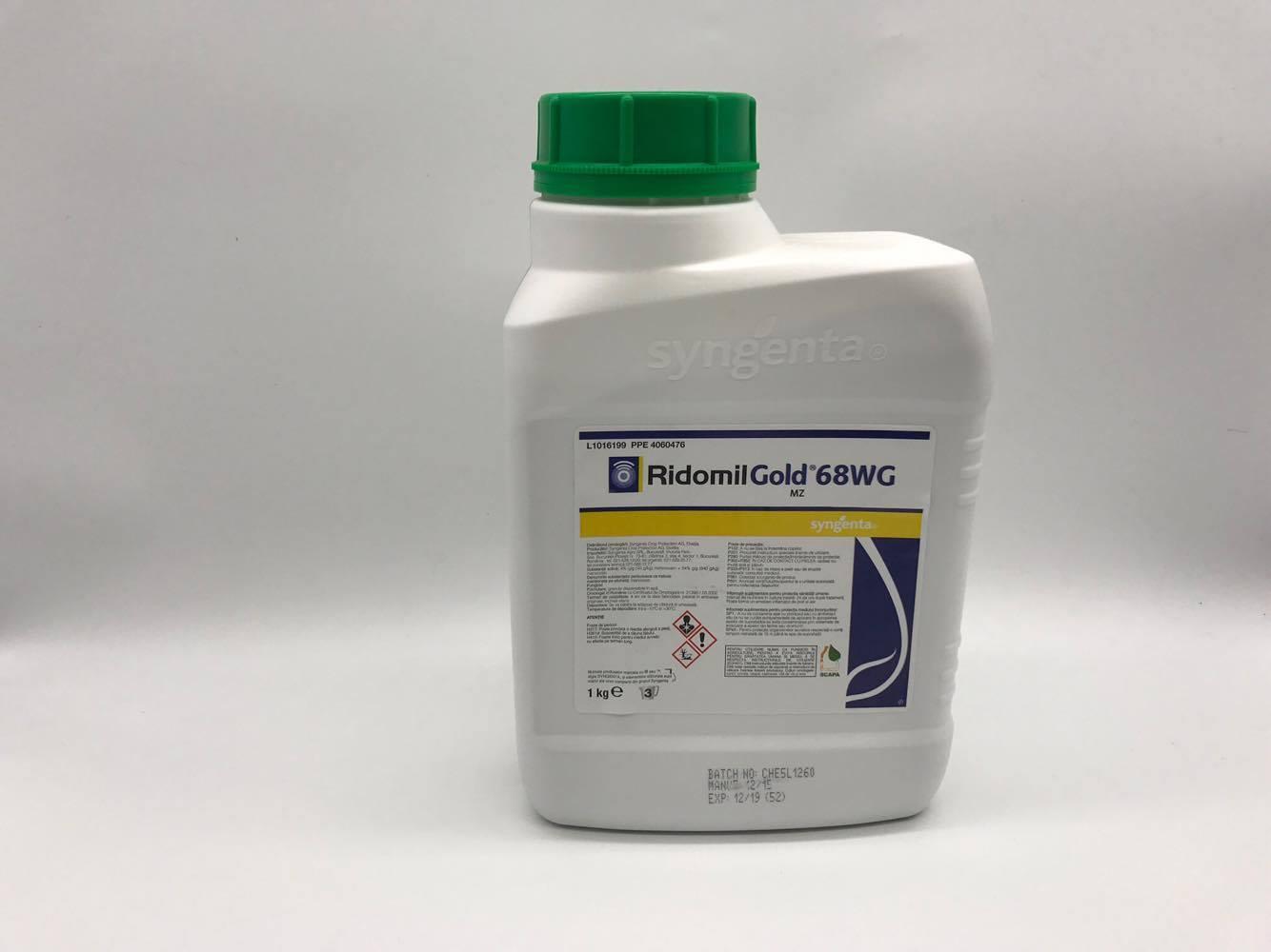 Fungicid Ridomil Gold 68WG (1kg)
