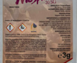 products Mospilan 20 SG 1 160x130 - Seminte Coeur de Boeuf (5 g)