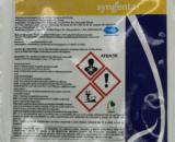 products RidomilGold 68 WG 160x130 - Affirm (15g)